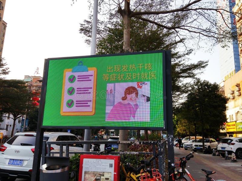 Shenzhen, Cina: Lo scorrimento elettronico dello schermo mostra le precauzioni da prendere contro la nuova polmonite del coronavi fotografia stock