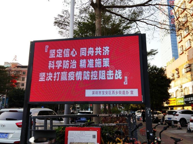 Shenzhen, Cina: Lo scorrimento elettronico dello schermo mostra le precauzioni da prendere contro la nuova polmonite del coronavi fotografia stock libera da diritti