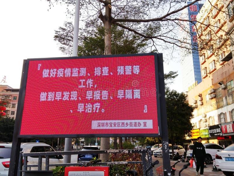 Shenzhen, Cina: Lo scorrimento elettronico dello schermo mostra le precauzioni da prendere contro la nuova polmonite del coronavi immagini stock