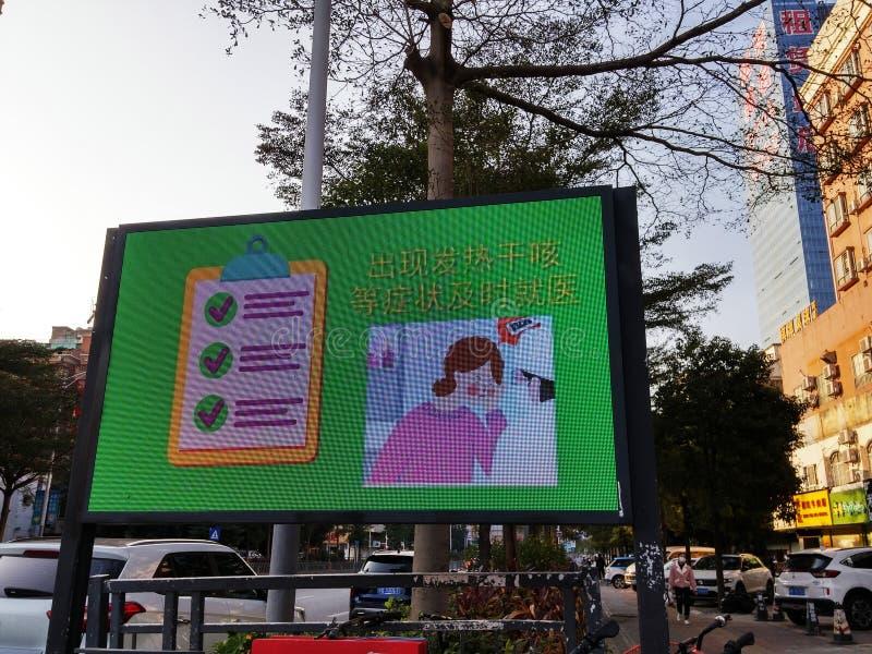 Shenzhen, Cina: Lo scorrimento elettronico dello schermo mostra le precauzioni da prendere contro la nuova polmonite del coronavi immagini stock libere da diritti