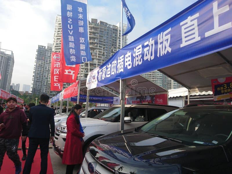 Shenzhen, Cina: Mostra internazionale dell'automobile di ovest 2018 fotografie stock libere da diritti
