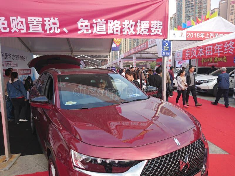 Shenzhen, Cina: Mostra internazionale dell'automobile di ovest 2018 immagini stock libere da diritti