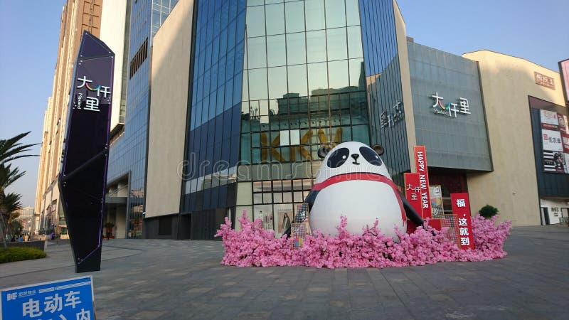 Shenzhen, Cina: un grande complesso commerciale nella città di daqianli, xixiang immagini stock