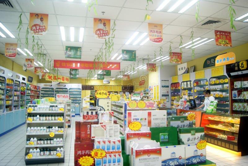 Shenzhen Kina: Apotek arkivfoto