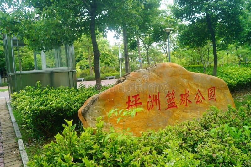 Shenzhen Kina: Ping Zhou basket parkerar arkivbilder