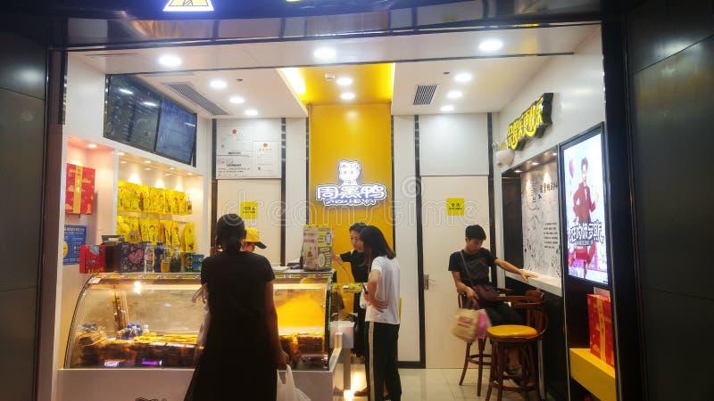 Shenzhen Kina: stång för zhou heiyamellanmål royaltyfri foto