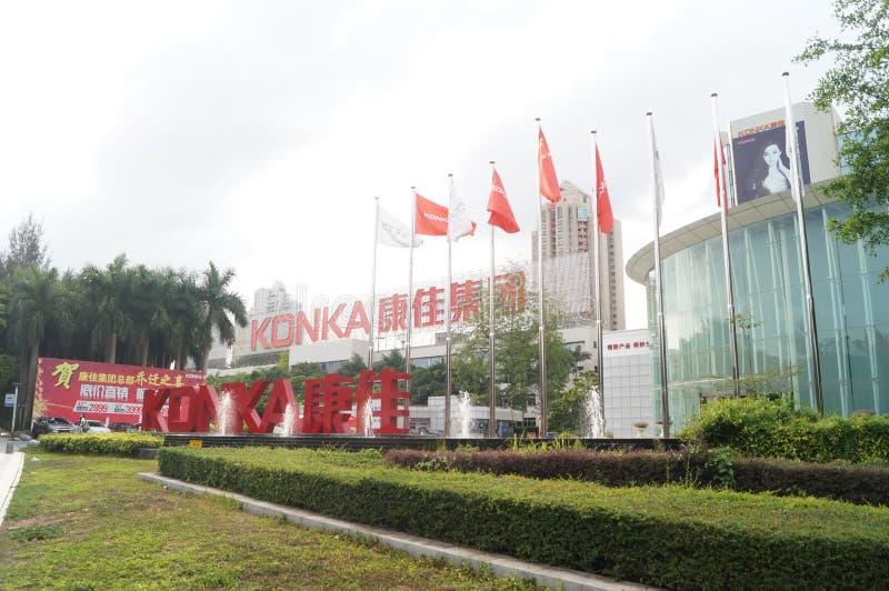 Shenzhen Konka grupa zdjęcie royalty free