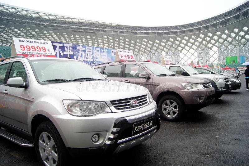 Shenzhen motor show. On November 17, 2011, the China shenzhen bay sports center, the second international automobile exhibition was held. The auto show for four royalty free stock images