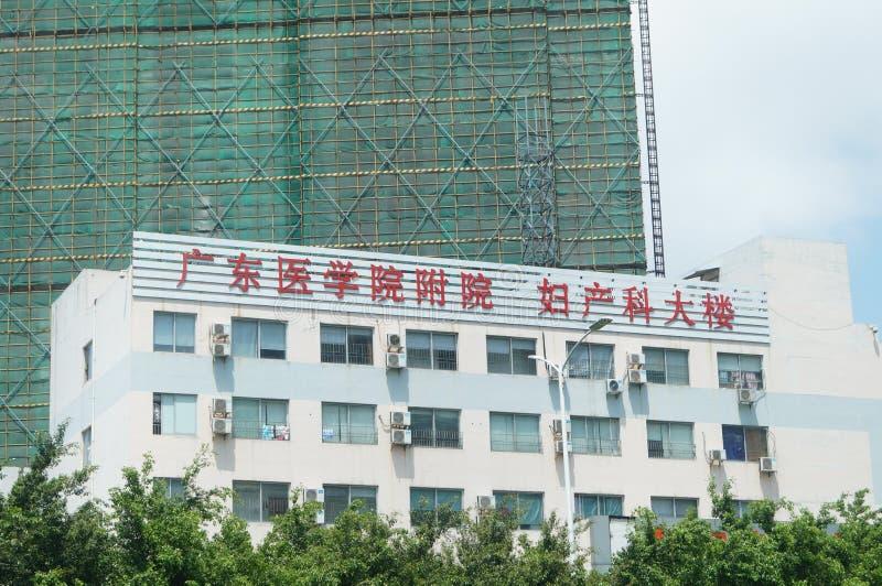 Shenzhen, porcelaine : hôpital photo stock