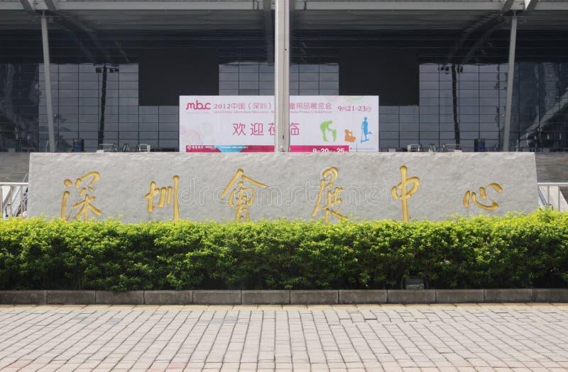 Shenzhen regel och utställningmitt royaltyfri foto