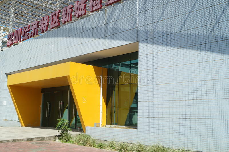 Shenzhen Special Economic Zone New City checkpoint. Here are abandoned, will be demolished royalty free stock image
