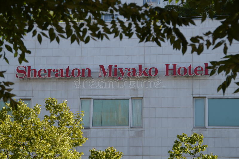 Sheraton Miyako Hotel Osaka Japan 2016 stock images