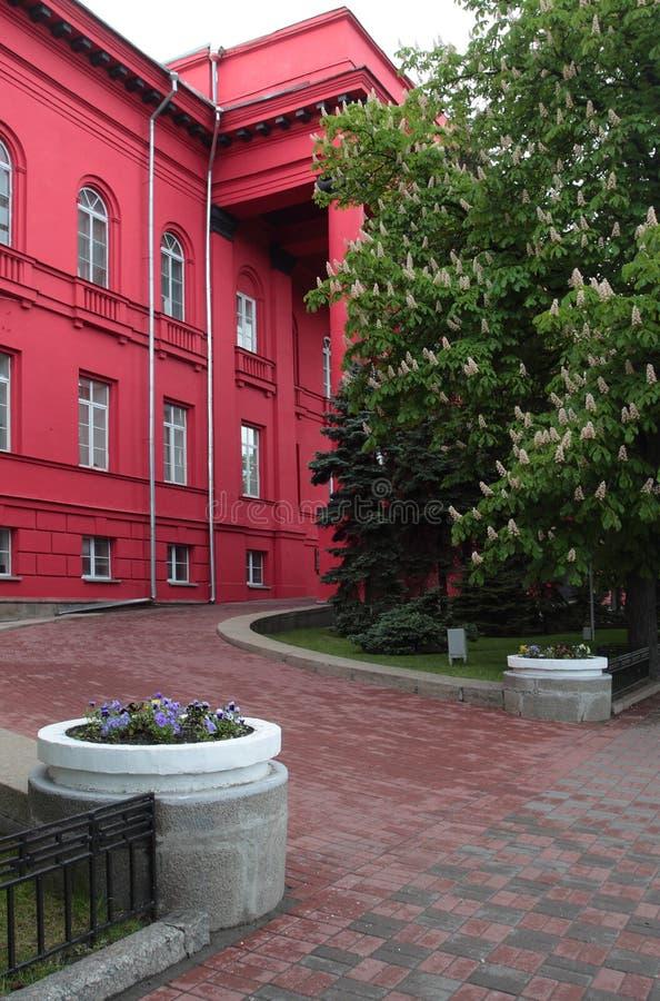 Shevchenko University. The Shevchenko university in Kiev stock image