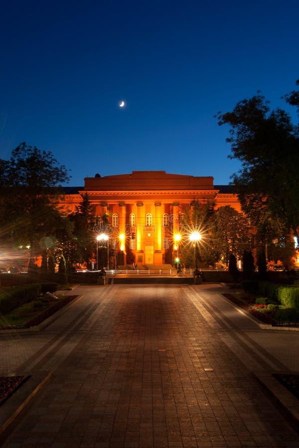 Shevchenko university. In Kiev at night stock image