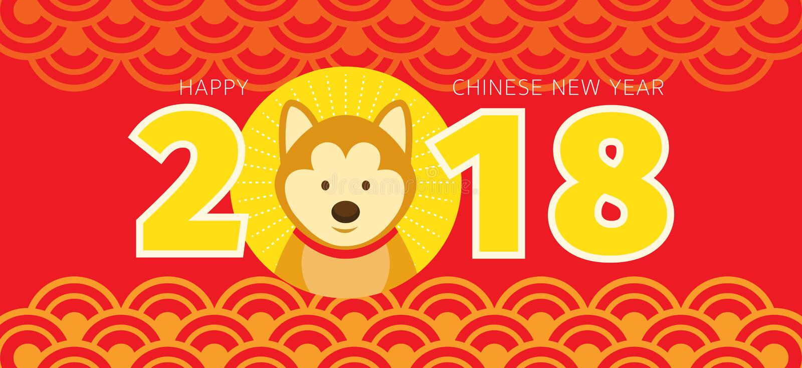 Download Shiba Inu Dog, Chinese New Year 2018 Stock Vector - Illustration of wealth, chinese: 107557288