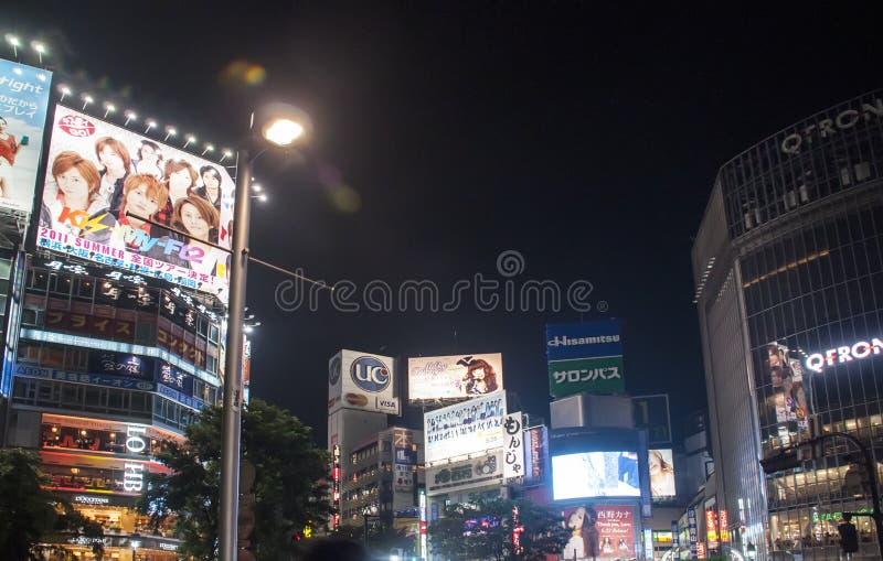 Shibuya Überfahrt in der Nacht, Tokio lizenzfreie stockfotos