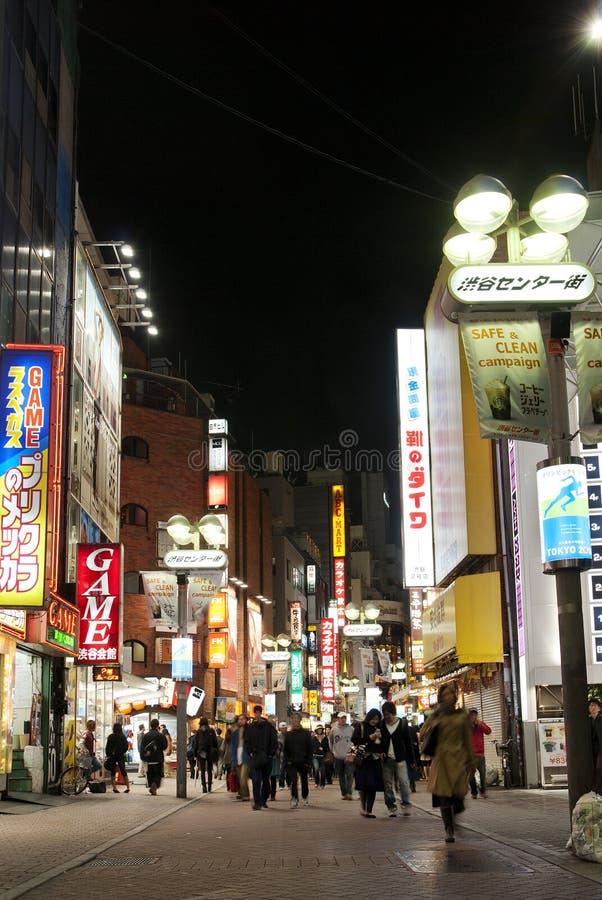 Shibuya街道在晚上东京日本 库存照片