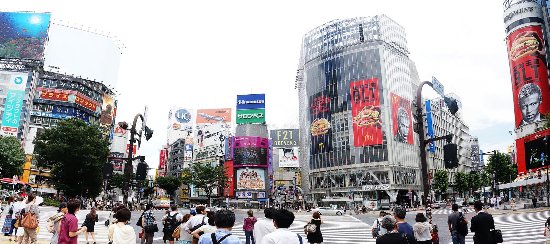 Shibuya Crossing Tokyo Editorial Stock Photo