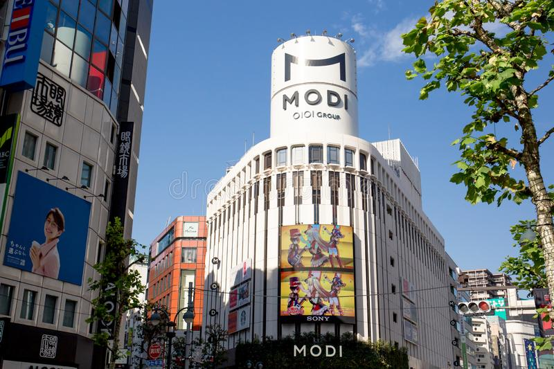 Shibuya photographie stock