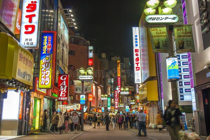 Shibuya in tokyo japan. Shibuya at night in tokyo japan