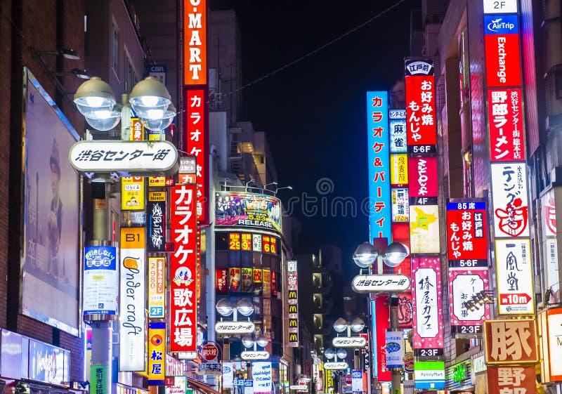Shibuya område i Tokyo Japan royaltyfri foto