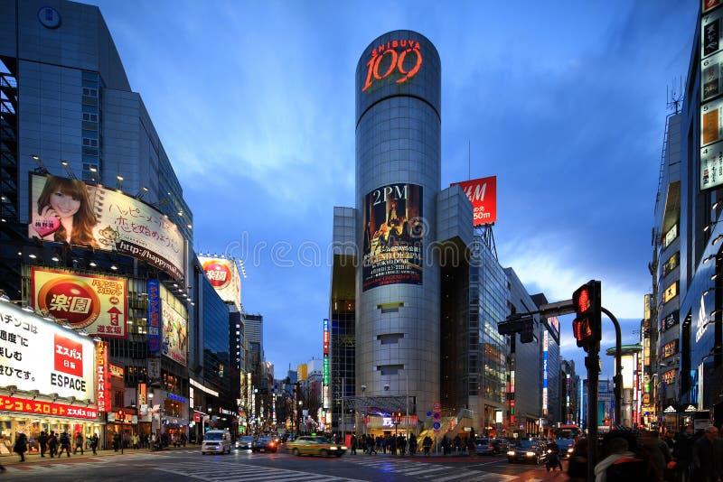 Shibuya, Tokyo, Japon photo libre de droits