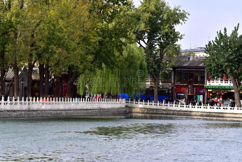 Visit Beijing Shichahai in the autumn. Shichahai is located in the northwest corner of Beijing City, including Qianhai, Houhai and the West also called Jishuitan royalty free stock photo