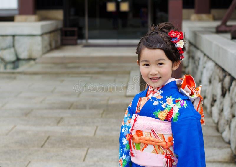 Shichi-gå-san i Narita, Japan royaltyfri bild