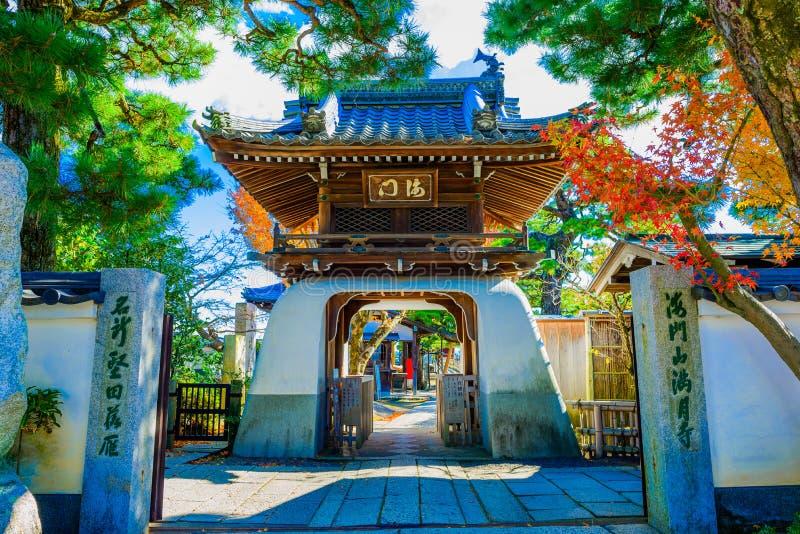 Shiga Japonia, Grudzień, - 5, 2017: Mangetsuji Ukimido obraz royalty free