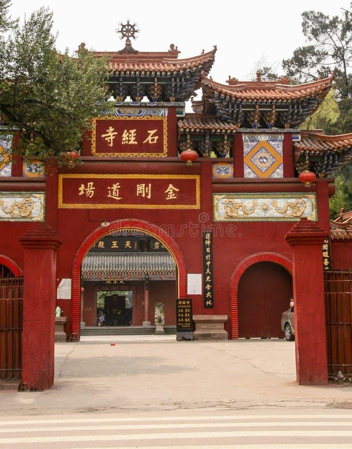 Shijingstempel in chengdu, China royalty-vrije stock foto