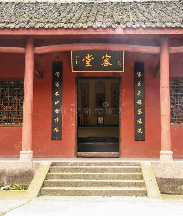 Shijingstempel in chengdu, China stock afbeeldingen