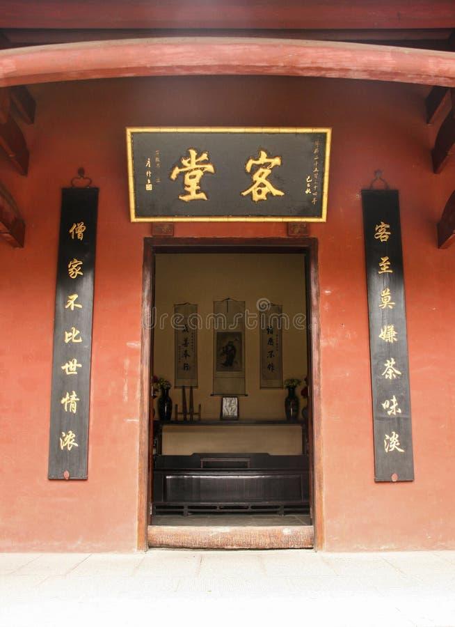 Shijingstempel in chengdu, China stock foto