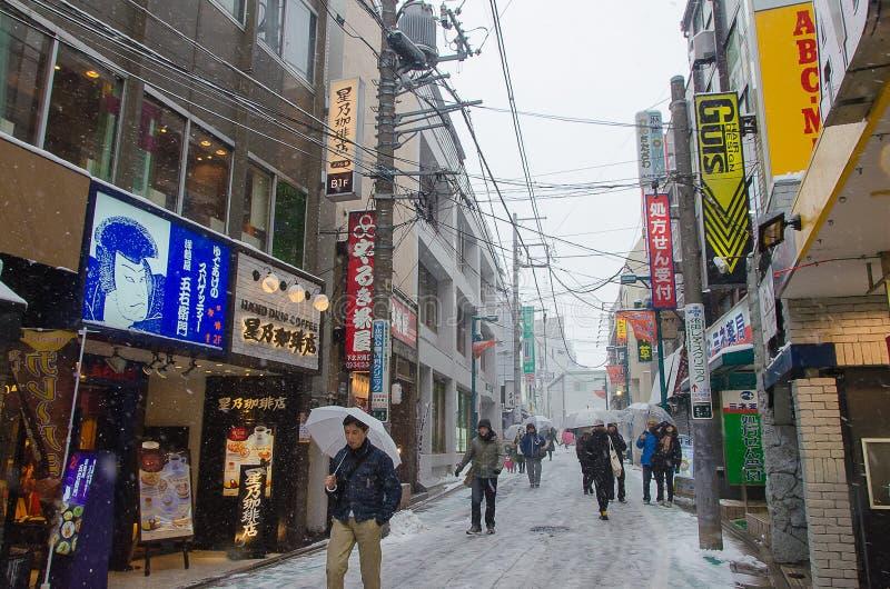 Shimokitazawa område med snö royaltyfri foto