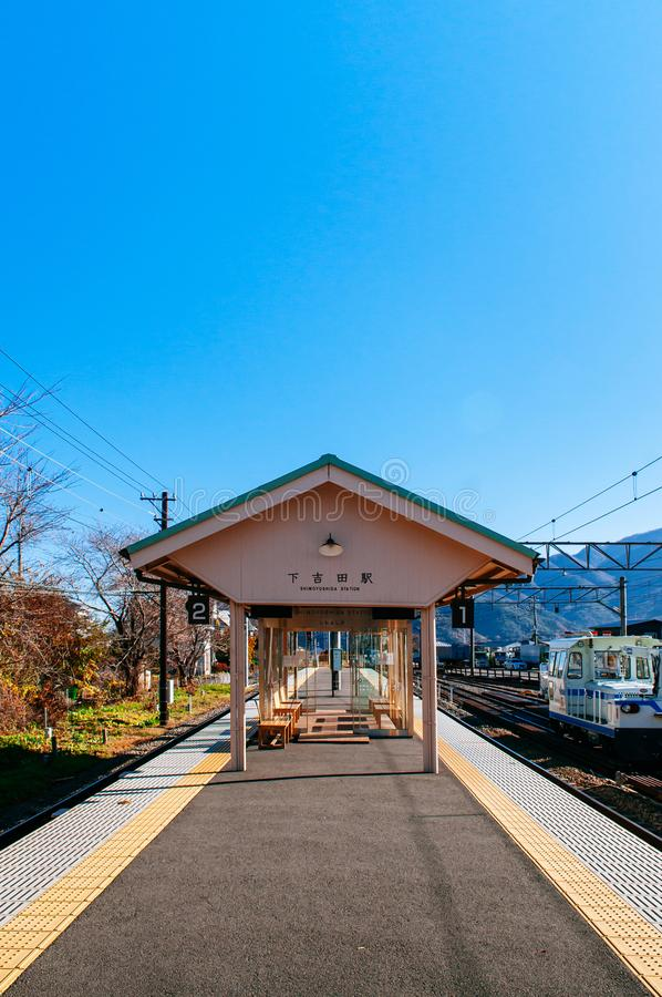 Shimoyoshida空的火车站平台-富士吉田市,日本 库存图片