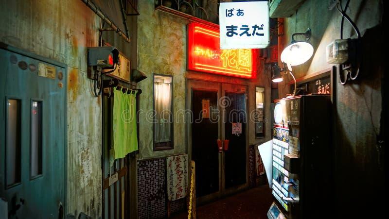 Shin-Yokohama-Ramen-Museum stockfoto