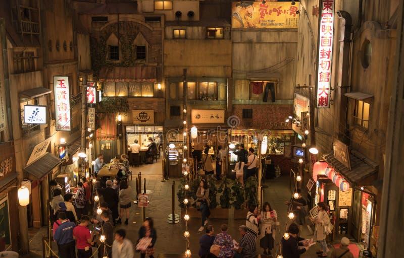 Shin Yokohama Ramen Museum al Giappone fotografie stock
