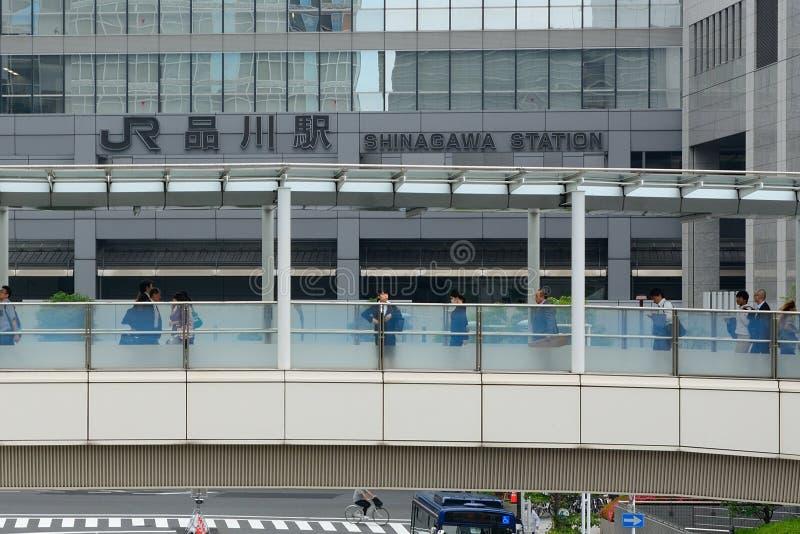 Shinagawapost, Tokyo, Japan stock afbeeldingen