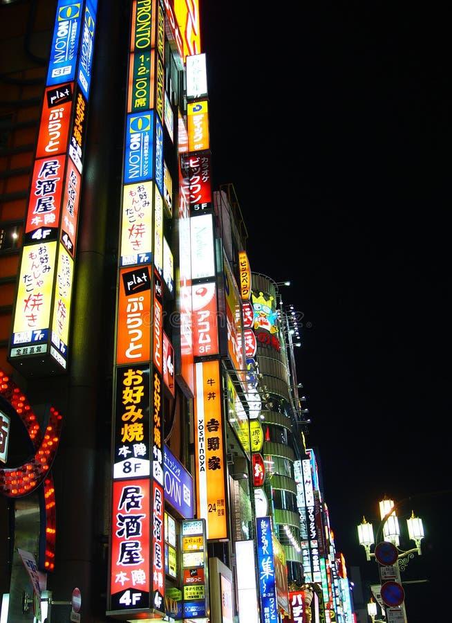 Shinjuku światła zdjęcie stock