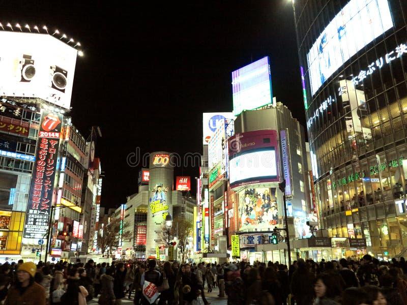 Shinjuku fotografia stock