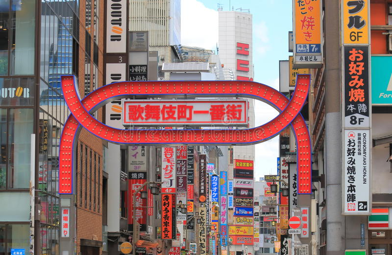 Shinjuku red light district cityscape Tokyo Japan royalty free stock image