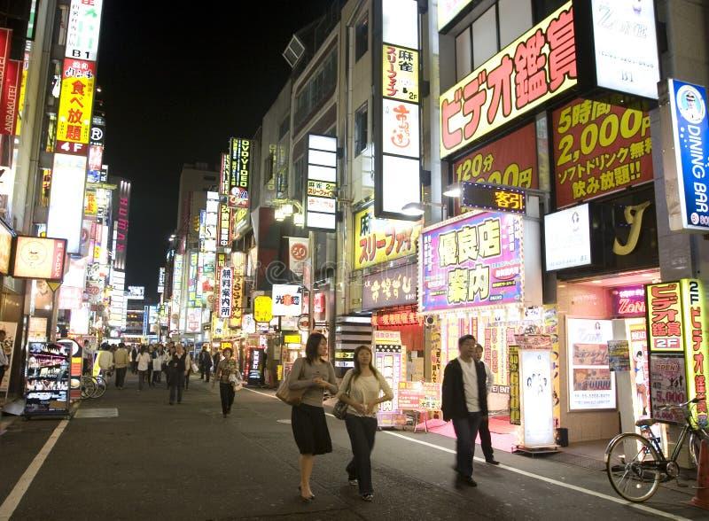shinjuku Tokyo photo libre de droits