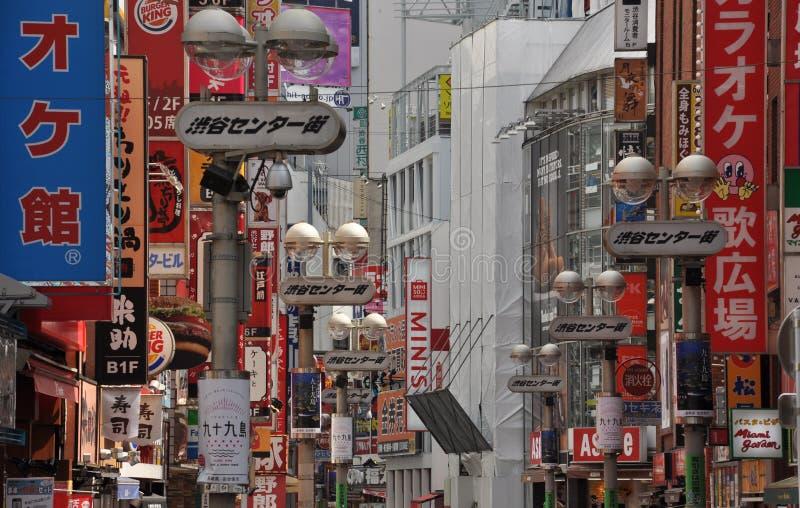 Shinjuku, Tokyo, Japan Straat scape stock foto