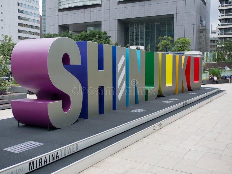 Shinjuku undertecknar in Tokyo royaltyfri fotografi
