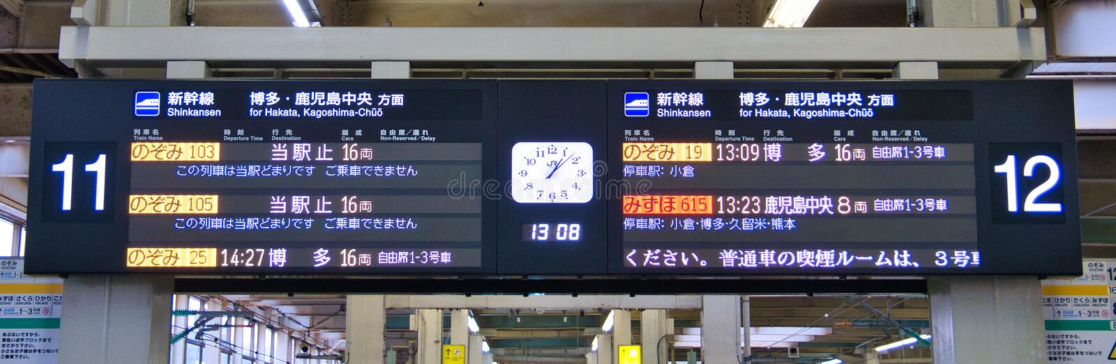 The Shinkansen Bullet Train departure information board royalty free stock photos