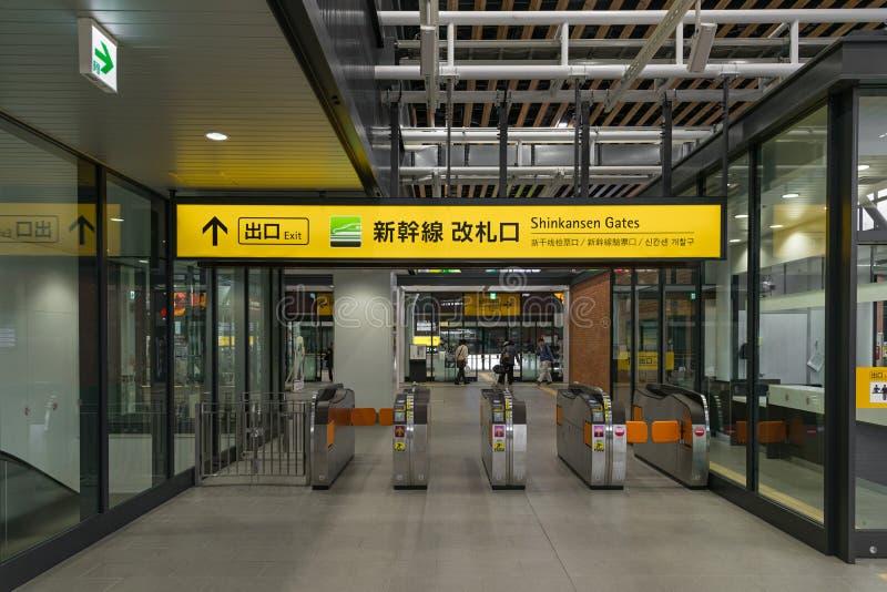 Shinkansen train gate (for exit and entrance) of Shin-Hakodate-Hokuto station. HOKKAIDO,JAPAN-APRIL 19,2016: Shinkansen(High-speed) train gate (for exit and royalty free stock images