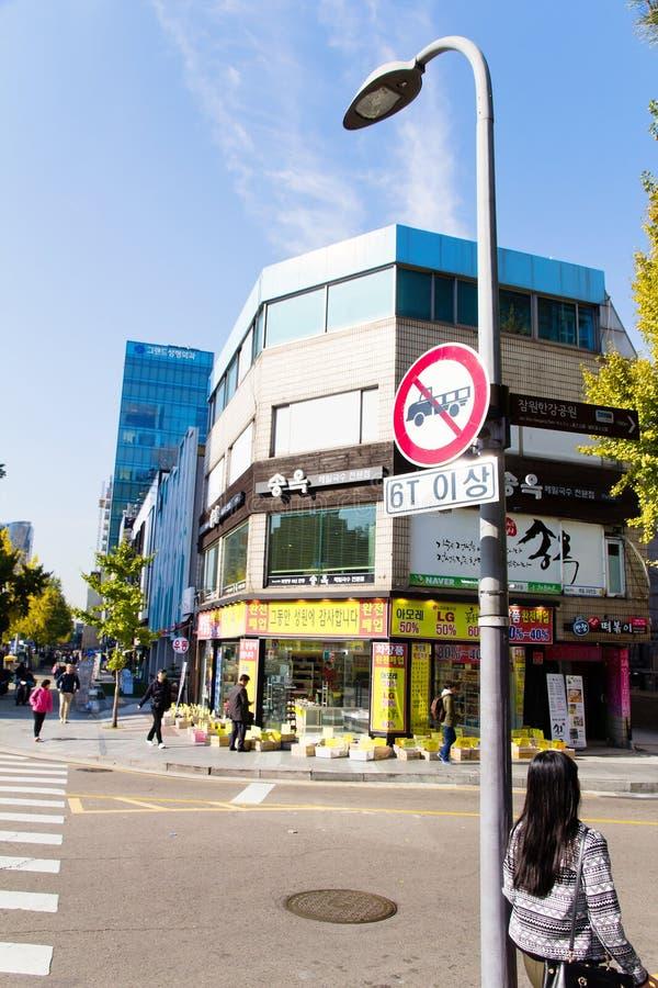 Shinsa-Dong, Seoul, Südkorea lizenzfreies stockfoto