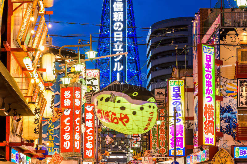 Shinsekai van Osaka stock foto