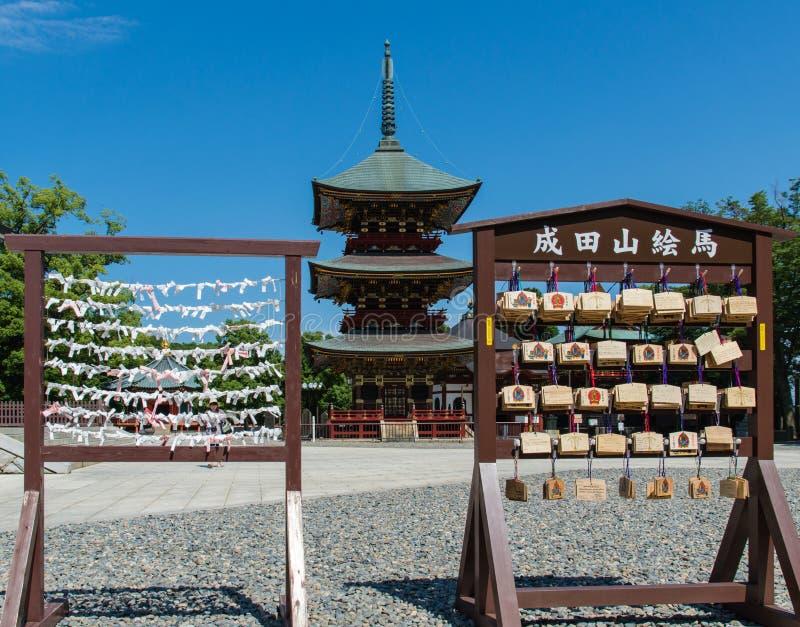 Shinshojitempel (Naritasan) royalty-vrije stock fotografie