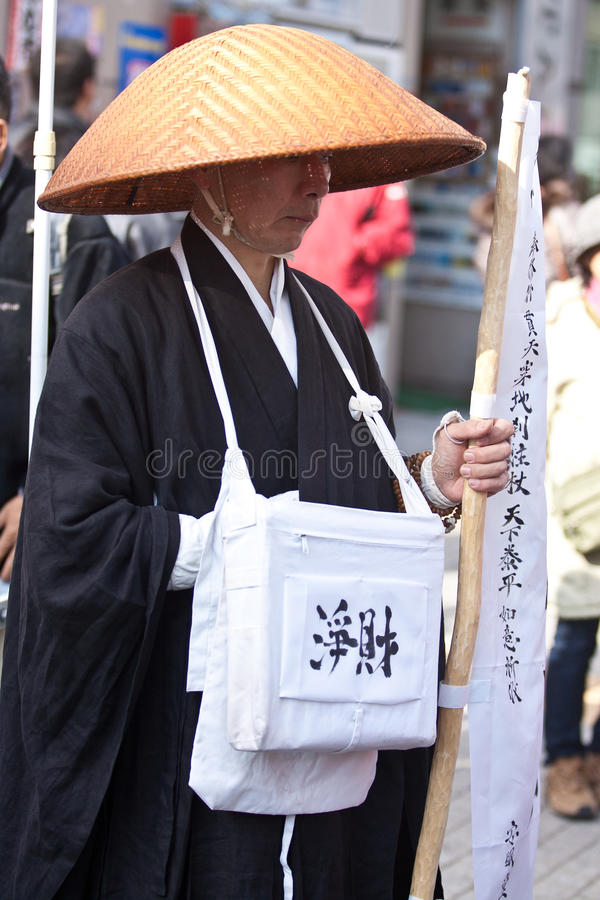 Download Shintoism editorial photo. Image of shinto, shrine, hindhu - 20325196