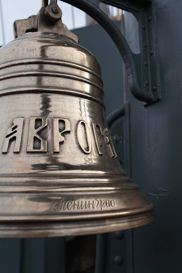 Shiny brass ship`s bell royalty free stock photography